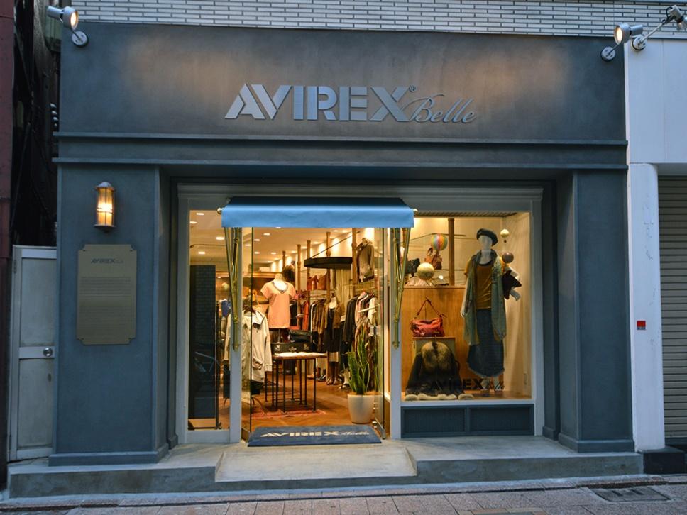 AVIREX BelleDSC_0424